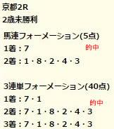 dr1111_1.jpg