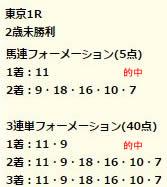 dr1118_1.jpg