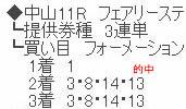 dr112_2.jpg