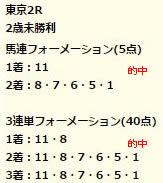 dr113_1.jpg