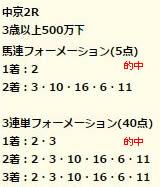 dr1215_1.jpg