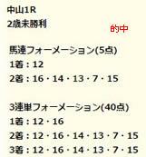 dr122.jpg