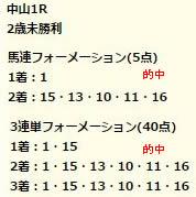 dr1222.jpg