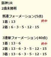 dr1223_1.jpg