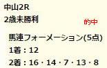 dr122_1.jpg