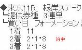 dr127_3.jpg