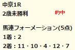 dr128_1.jpg