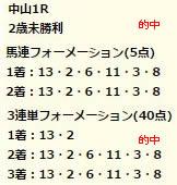 dr129.jpg