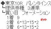 dr210_2.jpg