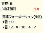 dr23_1.jpg