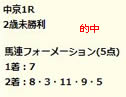 dr716.jpg