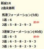 dr86_1.jpg