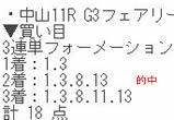 fs112_1.jpg