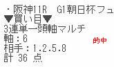 fs1216_1.jpg