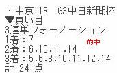fs128_1.jpg