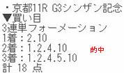 fs16_2.jpg