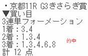 fs23_1.jpg