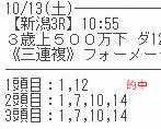 gak1013_1.jpg