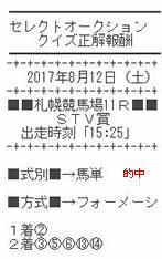 gate812.jpg