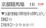 he1021_2.jpg
