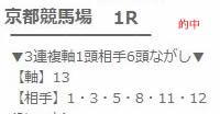 he1110_2.jpg