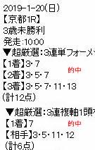 he120_6.jpg