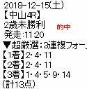 he1215_3.jpg