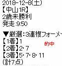 he128_3.jpg