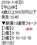 he16_4.jpg