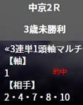 he715_2_2.jpg
