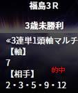 he715_3_2.jpg