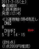 he715_5.jpg