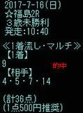 he716_5.jpg