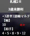 he729_2_2.jpg
