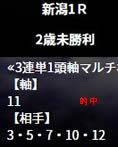 he730_1_2.jpg