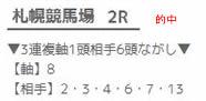 he812_1.jpg