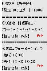 hit812.jpg