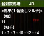 ho1020_1.jpg