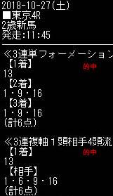 ho1027_4.jpg