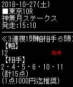 ho1027_5.jpg