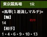 ho1110_2.jpg