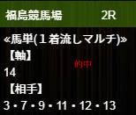 ho119_2.jpg