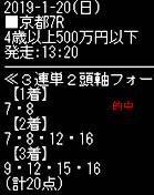 ho120_4.jpg
