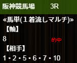 ho121_1.jpg