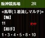 ho121_2.jpg