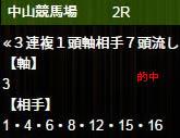 ho1223_1.jpg