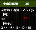 ho126_1.jpg