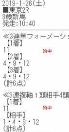 ho126_3.jpg