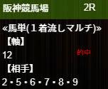 ho128_2.jpg