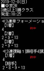 ho128_4.jpg